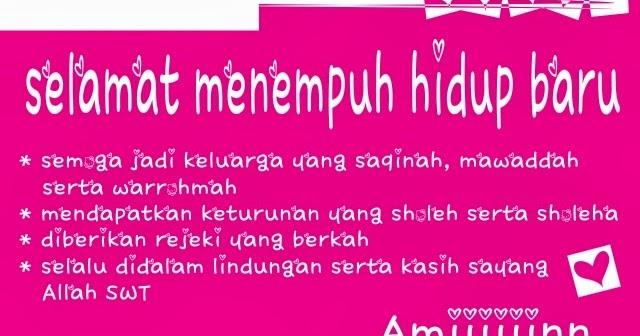 23+ Ucapan Pernikahan Untuk Sahabat, Mantan, Kakak, Islami ...