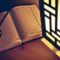 pengertian iman dalam al qur'an dan hadits yang wajib anda ketahui