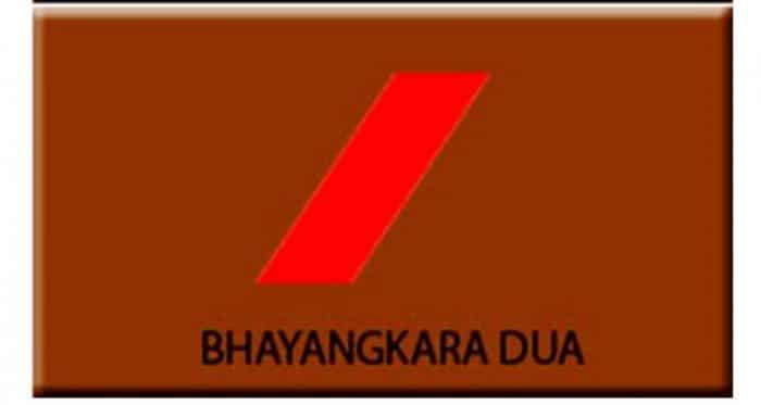 bharada (bhayangkara dua)